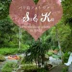 《お客様073》ロイヤルピタマハで渓谷&自然いっぱいのフォトツアー S様 & K様💑 by Ayaka