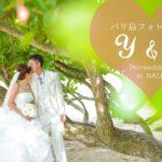 《お客様081》青空ビーチ & サンセットでブライダルフォト♡ Y&S様 by Natsuki