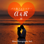 《お客様010》メリアバリ&バリ寺院&夕日ビーチで撮影 – A & R 様