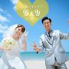 《お客様039》青空ビーチフォト Y & Y様 by Natsuki