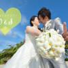 《お客様031》バリ島 青空ビーチ & 夕日ビーチ撮影 – D様 & S様