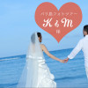 《お客様013》青空ビーチでフォトウェディング – K & M様