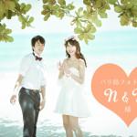 《お客様026》バリ島青空ビーチフォト – N様 & M様