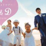 《お客様087》シンガポールから週末バリ旅行!ご結婚10周年の記念フォトウェディング❤️ R&D様 by Steven