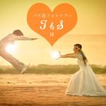 《お客様028》バリ島 青空ビーチ&夕日ビーチ撮影 – T様 & S様