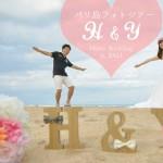 《お客様059》バリ島青空ビーチフォト & 夕日ビーチフォト H様&Y様 by Ayaka