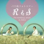 《お客様075》青空ビーチと夕日ビーチで撮影 R&S様 by Taichi