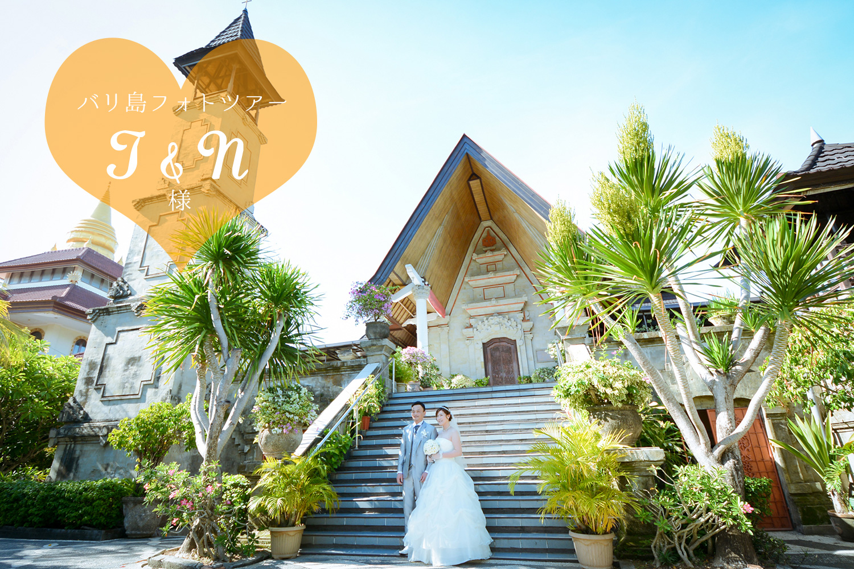 バリ島ヌサドゥア教会フォト