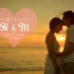 《お客様051》バリ島サンセットフォト撮影 H様&M様 by Ayaka