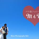 《お客様011》バリ島青空ビーチで撮影 – M & M様