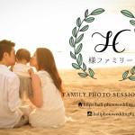《お客様068》パパ・ママ・1歳のお子様で家族フォト♡H様ファミリー by Taichi