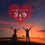 《お客様018》バリ島で青空ビーチ&夕日ビーチ撮影 – T & Y様