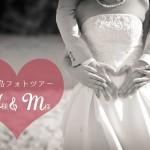 《お客様046》ウェディング&マタニティフォト H様&M様 by Natsuki