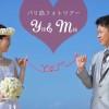 《お客様044》青空ビーチフォト&サンセットフォト📷🌴Y様 &M様 by Natsuki