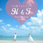 《お客様071》お持込みドレスで青空ビーチフォト♡ H様&T様 by Natsuki