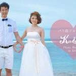 《お客様064》お揃いシャツで青空ビーチフォト♡ K様 & Y様 by Taichi