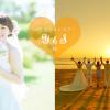 《お客様033》バリ島 青空ビーチ & 寺院 & 夕日ビーチ撮影 – Y様 & S様