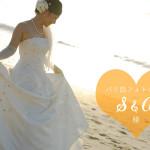 《お客様014》白タキシードとAラインドレスでビーチ撮影 – S&A様