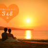《お客様032》バリ島 夕日ビーチ撮影 – T & E様