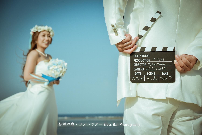 バリ島青空ビーチと夕日ビーチ撮影