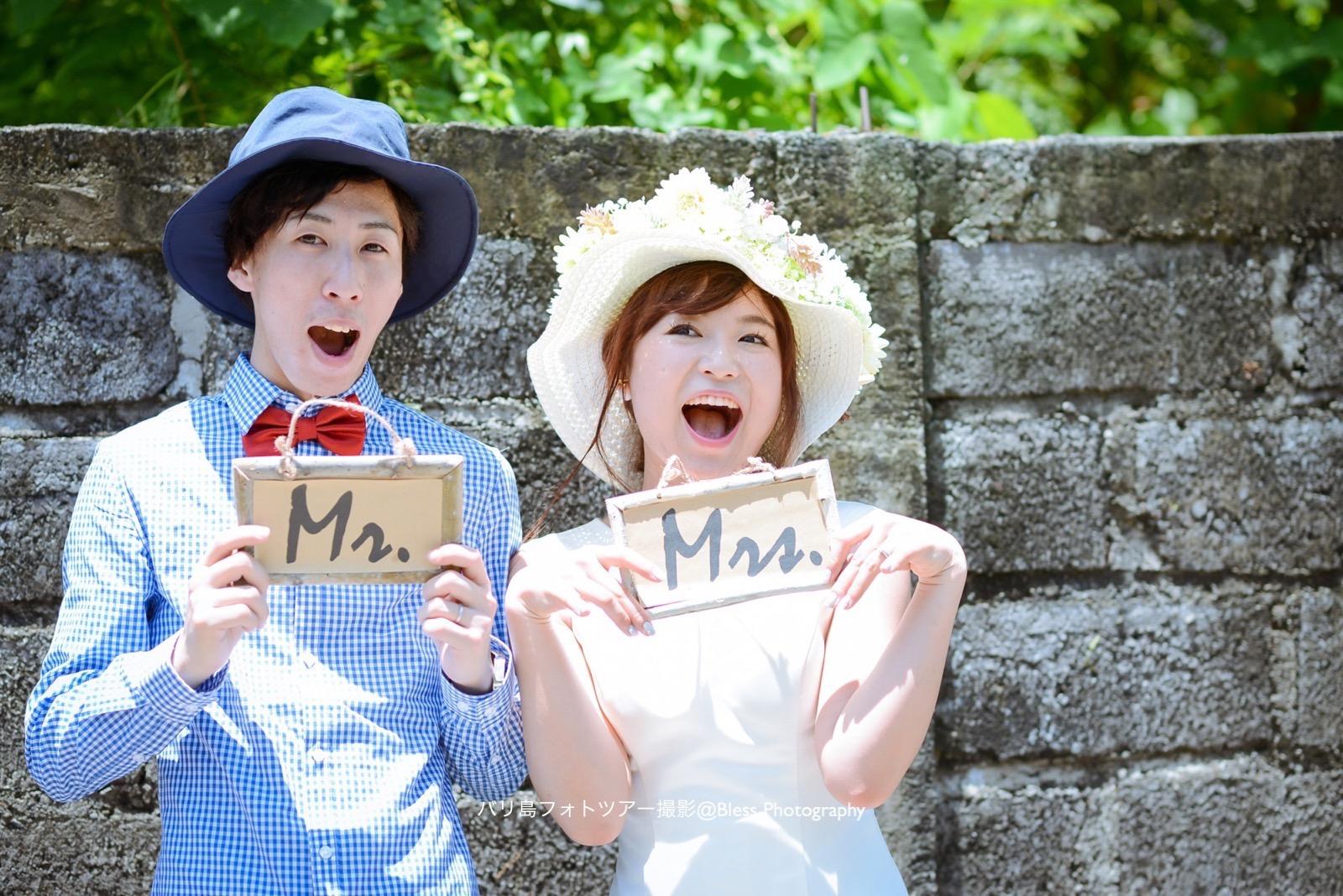 Mr & Mrs のプロップスで可愛らしく
