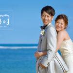 《カップル様#141》青空ビーチとサンセットで撮影♡ A&J様