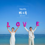 《カップル様#140》M&H様はLOVEバルーンやイニシャルを使ったビーチフォト♡