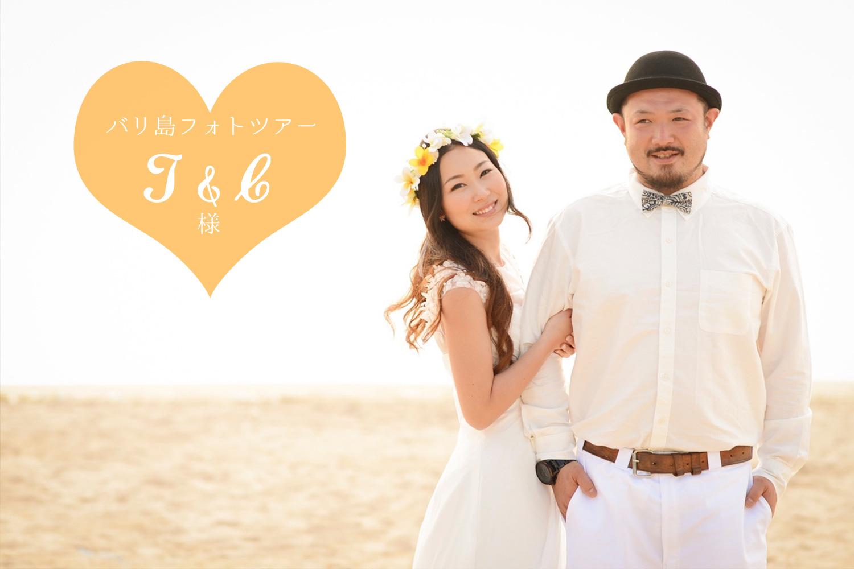 bali_pre_wedding